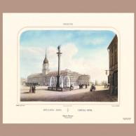 """Litografia """"Królewski Zamek"""", C.C. Bachelier, 1858 r."""